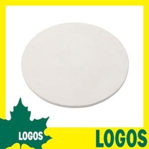 ロゴス LOGOS セラミックピザプレート(直径32.5cm...