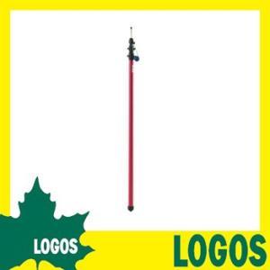 プレミアム システムロックポール・Red-250 <商品詳細> ■サイズ:(約)250cm 収納サイ...