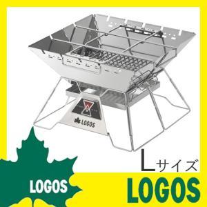 LOGOS the ピラミッドTAKIBI L  <商品詳細> ■サイズ:(約)39×38.5×28...