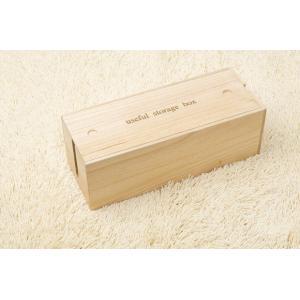 電源ケーブルボックス 桐ケーブルボックス ナチュラル色 レギュラーサイズ コードケース 収納 木製 ...