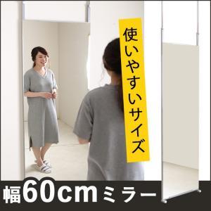 日本製 突っ張りミラー 幅60cm   全身鏡  壁面ミラー つっぱりミラー 全身ミラー 大きい ワイド 大型 おしゃれ 玄関 省スペース 薄型 リビング オフィス ダンス|kplanning
