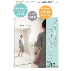 全身鏡 日本製 突っ張りミラー 幅80cm 壁...の詳細画像1
