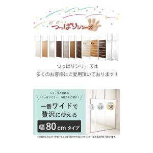 全身鏡 日本製 突っ張りミラー 幅80cm 壁...の詳細画像2