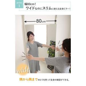 全身鏡 日本製 突っ張りミラー 幅80cm 壁...の詳細画像3