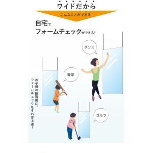 全身鏡 日本製 突っ張りミラー 幅80cm 壁...の詳細画像4