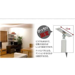 パーテーション 日本製 突っ張り 連結用 幅8...の詳細画像1