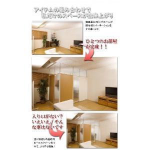 パーテーション 日本製 突っ張り 連結用 幅8...の詳細画像4