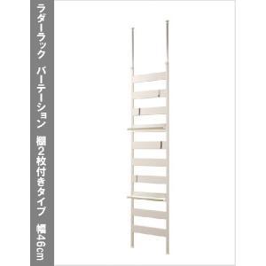 ラダーラック つっぱりハンガー 壁面収納 つっぱりラック 突っ張りラック 高さ調節 フック付き 棚板付き はしご型 日本製 おしゃれ リビング 玄関 ディスプレイ|kplanning