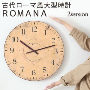 限定100個 掛け時計 オリジナル巨大時計 アンティーク風 60cm 壁掛け時計 おしゃれ 大型時計 見やすい 大きいサイズ kplanning