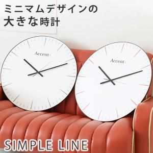 掛け時計 オリジナル巨大時計 シンプル 60cm 壁掛け時計 おしゃれ 大型時計 見やすい 大きいサイズ kplanning