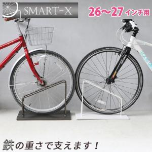 自転車スタンド SMART X 26インチ 27インチ用 スリム コンパクト おしゃれ スマートエッ...
