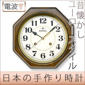 掛け時計 掛時計 掛け時計 アンティーク調 電波時計 壁掛け時計 日本製 レトロ おしゃれ 連続秒針 スイープムーブメント 静か 木製 八角形 アナログ シンプル kplanning