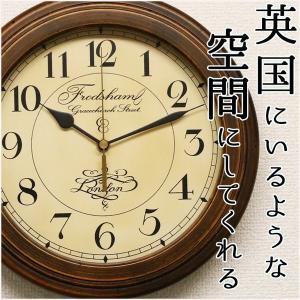 掛け時計 壁掛け時計 アンティーク風 レトロ 木製 電波時計...