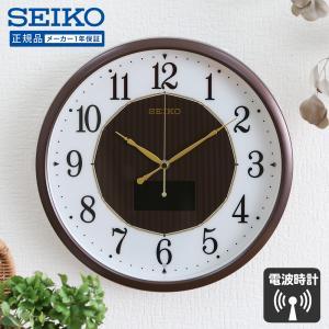 SEIKO セイコー 掛時計 ソーラー電波時計 電波掛け時計 掛け時計  壁掛け時計 電波時計 おしゃれ スイープムーブメント 連続秒針 アナログ kplanning