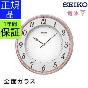 SEIKO セイコー 掛時計 電波時計 電波掛け時計 掛け時計 壁掛け時計 スイープムーブメント 連続秒針 静か 見やすい ピンク シンプル 木製 全面ガラス アナログ|kplanning