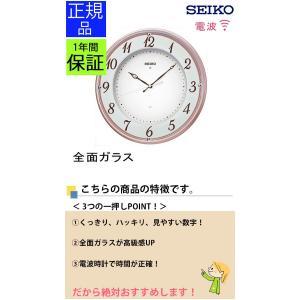 SEIKO セイコー 掛時計 電波時計 電波掛け時計 掛け時計 壁掛け時計 スイープムーブメント 連続秒針 静か 見やすい ピンク シンプル 木製 全面ガラス アナログ|kplanning|02