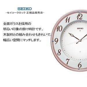 SEIKO セイコー 掛時計 電波時計 電波掛け時計 掛け時計 壁掛け時計 スイープムーブメント 連続秒針 静か 見やすい ピンク シンプル 木製 全面ガラス アナログ|kplanning|03