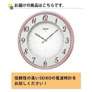 SEIKO セイコー 掛時計 電波時計 電波掛け時計 掛け時計 壁掛け時計 スイープムーブメント 連続秒針 静か 見やすい ピンク シンプル 木製 全面ガラス アナログ|kplanning|06
