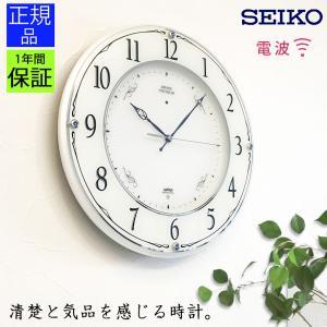 SEIKO セイコー 掛時計 壁掛け時計 電波掛け時計 掛け時計  壁掛け時計 スイープムーブメント 連続秒針 静か 白 ホワイト シンプル 木製 アナログ kplanning