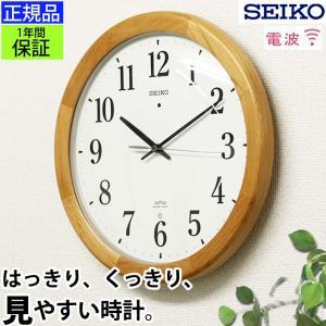 SEIKO セイコー 掛時計 電波時計 電波掛け時計 掛け時計 壁掛け時計 スイープムーブメント 連続秒針 見やすい おしゃれ 木製 シンプル アナログ 静か kplanning