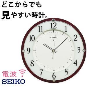 SEIKO セイコー 掛時計 電波時計 電波掛け時計 掛け時計 壁掛け時計 スイープムーブメント 連続秒針 静か おしゃれ 見やすい シンプル アナログ ウォールナット kplanning