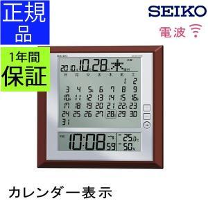 SEIKO セイコー 掛置時計 電波時計 電波掛け時計 掛け時計  壁掛け時計 電波置き時計 電波置時計 置き時計 電波時計 カレンダー表示付き デジタル kplanning