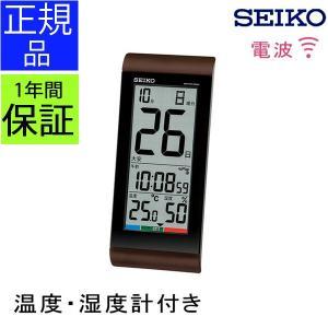 SEIKO セイコー 掛置時計 電波時計 電波掛け時計 掛け時計 壁掛け時計 電波置き時計 電波置時計 置き時計 カレンダー表示付き デジタル 湿度計 温度計 kplanning