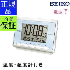 SEIKO セイコー 置時計 電波目覚まし時計 電波時計 電波置き時計 置き時計  カレンダー表示付き デジタル 湿度 温度計 おしゃれ シンプル ライト スヌーズ kplanning