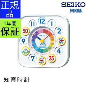 SEIKOセイコー掛置時計ドラえもん  <商品説明> 自由に付け替えできるプレートで楽しく学べる!大...