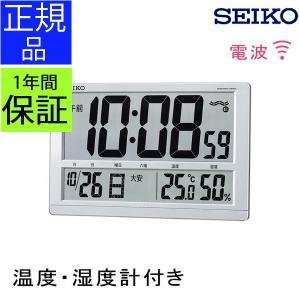 SEIKO セイコー 掛置時計 電波時計 電波掛け時計 掛け時計 壁掛け時計 電波置き時計 置き時計 温度 湿度 デジタル 大型 大きい カレンダー表示付き kplanning