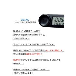 セイコー 置時計 電波目覚まし時計 電波時計 大音量 カレンダー表示付き ライデン 大きな音 スヌーズ 温度 温度計 ブラック メンズ 男性 男の子 子供用|kplanning|03