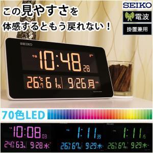 グラデーション可能 置き時計 デジタル時計 電波時計 おしゃ...
