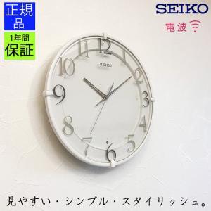 セイコー SEIKO 掛け時計 掛時計 壁掛け時計 壁掛時計 電波時計 電波掛け時計 電波掛時計 電波壁掛け時計 連続秒針 自動秒針停止 寝室 おしゃれ シンプル kplanning