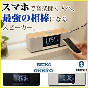 SEIKO セイコー 置き時計  置時計 デジタル おしゃれ bluetooth Onkyo スピーカー スマホ デジタル 時計 置き時計 目覚まし時計 置時計 音楽 kplanning
