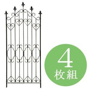 アイアンフェンス 4枚組 150 ガーデンフェンス トレリスフェンス 柵 間仕切り ガーデニング用品 エクステリア用品 ロータイプ おしゃれ 送料無料|kplanning