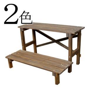2ウエイフラワースタンド 2段 フラワースタンド プランター台 プランタースタンド プランターラック 植木鉢置き  フラワーラック   木製 おしゃれ|kplanning