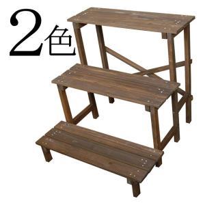 2ウエイフラワースタンド 3段 フラワースタンド プランター台 プランタースタンド プランターラック 植木鉢置き 植木鉢台 フラワーラック 花台 木製|kplanning