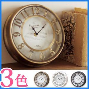 壁掛け時計 壁掛時計 掛け時計 掛時計 ウォールクロック 壁時計 アナログ時計 時計 アイアン 丸 ラウンド ブラウン ホワイト 白 kplanning