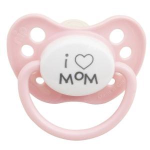 PACIFIER I LOVE MOM PK おしゃぶり ベビー用品 シリコンおしゃぶり 赤ちゃん用品 おしゃれ かわいい 出産祝い シリコンゴム 北欧 ピンク 女の子 kplanning