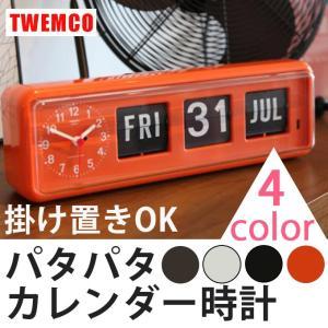 パタパタ時計 カレンダー 壁掛け時計 掛け時計 掛時計 置時計 置き時計 おしゃれ モダン レトロ 英語 アナログ オレンジ ホワイト kplanning