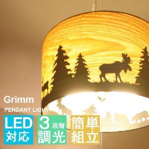 照明 北欧 ペンダントライト ペンダントランプ 間接照明 天井照明 led対応 木製 6畳 カフェ  かわいい オシャレ 動物 アニマル 洋室 寝室|kplanning