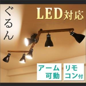 照明 インテリア照明 間接照明 シーリングライト スポットライト LED照明 10畳 6灯 洋室 おしゃれ 可動式  ホワイト リモコン付き オシャレ|kplanning