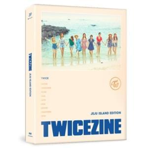 TWICE(トゥワイス)写真集 TWICEZINE JEJU ISLAND EDITION(済州島バージョン) フォトブック110P+ミニポスター9種+フォトカード9種+メイキングDVD 韓国版