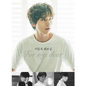 イ・ドンウク写真集 For My Dear (メイキングDVD付き) LEE DONG WOOK FOR MY DEAR kplaza 02