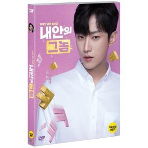B1A4 ジニョン主演映画「僕の中のあいつ」DVD(韓国版)/リージョンコード3