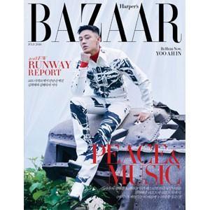 韓国雑誌BAZAAR(バザー)2018年7月号 ユ・アイン表...