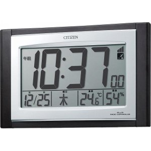 CITIZEN【シチズン】電波時計(掛置兼用) (97-541)|kpmart