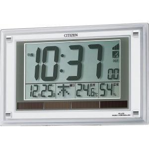 CITIZEN【シチズン】ソーラー電源電波時計(掛置兼用) (94-585)|kpmart