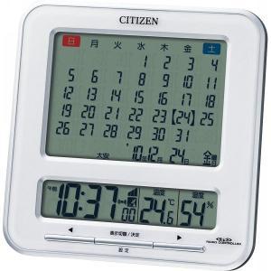 CITIZEN【シチズン】マンスリーカレンダー電波目覚まし時計 (95-530)|kpmart
