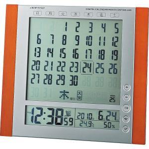 ADESSO【アデッソ】六曜カレンダー電波時計 (715-555)|kpmart